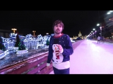 Вася Обломов - Письмо Санта-Клаусу.