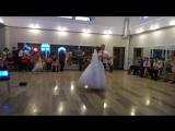 Наш перший весільний танець!)))))
