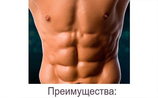 как похудеть за неделю на 5 кг видео