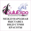 """SuluExpo Kazakhstan"""