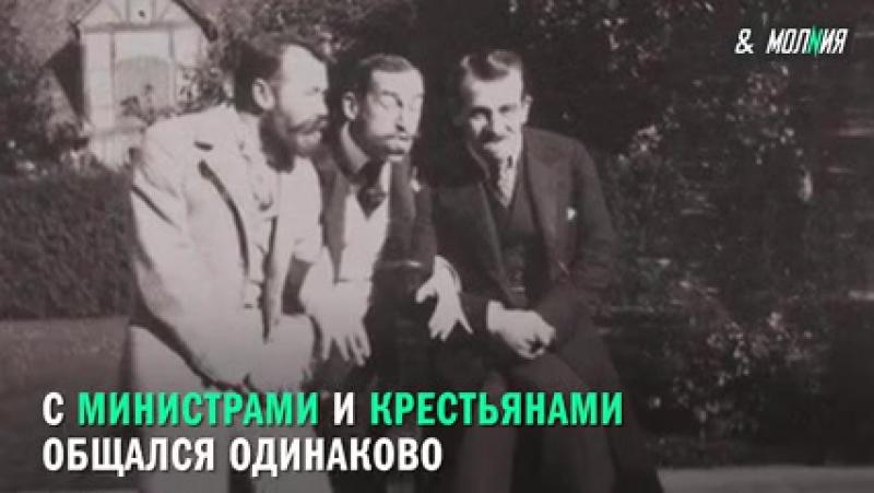 Ко дню восшествия на престол рассказываем о достижениях последнего правителя Российской Империи Николая Второго.