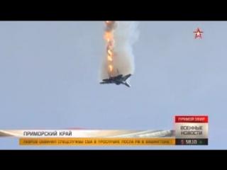 Новейшие истребители Су-30СМ и Су-35С провели воздушный «бой» в Приморье - Телеканал «Звезда»