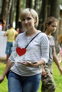 Ирина Piu