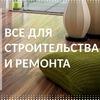 Барс-Строй и Центр Напольных Покрытий