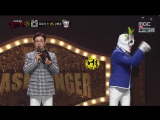 King of Mask Singer 170521 Episode 112