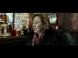 Дикая история (El bar) 2016 Трейлер