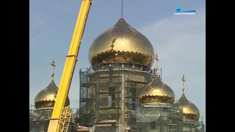 В Приморском районе у строящейся церкви на Нижне-Каменской улице установили главный купол