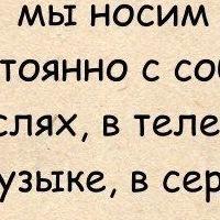 Анкета Алёна Хольная