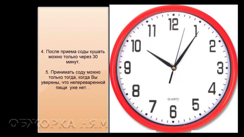 СОДА. Как правильно принимать, ошибки, подробно. Как пить и не навредить