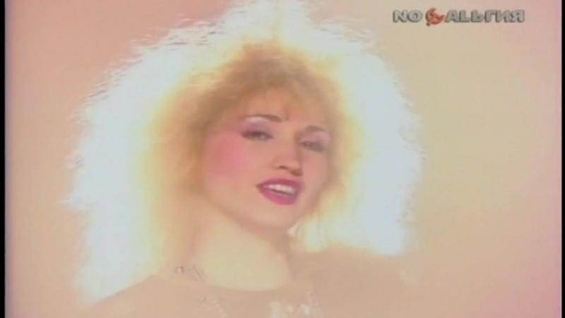 Ирина Аллегрова и Электроклуб - Ворожея