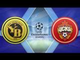 Янг Бойз 0:1 ЦСКА   Лига Чемпионов 2017/18   Квалификация   1-й матч   Обзор матча