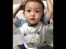 Dongho Instagram 12.09.2017