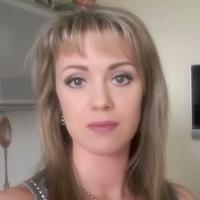 Marina Levshunova