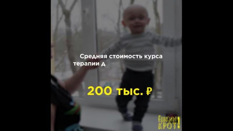 За 6 лет в РФ могли дать лечение ВСЕМ онкобольным. Но нашли более важное применение деньгам - настроили ху@ву тучу храмов!