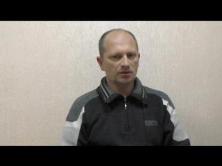 Задержанный в ЛНР блогер признался в шпионаже для СБУ