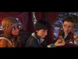 «Снежная королева 3. Огонь и лед» 3D, мульт. (6+)