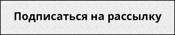 vk.com/app5898182_-109407685