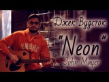 cover John Mayer–