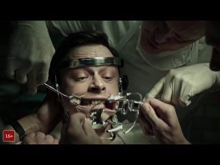 Лекарство от здоровья (2017) - Русский трейлер 2