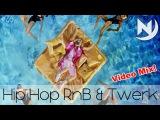 Hip Hop Urban RnB 2017 New Black &amp Twerk Trap Party Mix Best of Club Dance Charts Mix #48