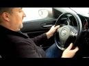 Урок 3 1 Эффективная техника руления скоростное руление