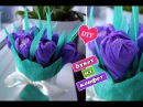 Оригинальный подарок на 8 марта / Букет из конфет / Тюльпан из гофрированной бума...