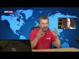 Крис Роман из Бельгии об украинском сайте Миротворец и не только
