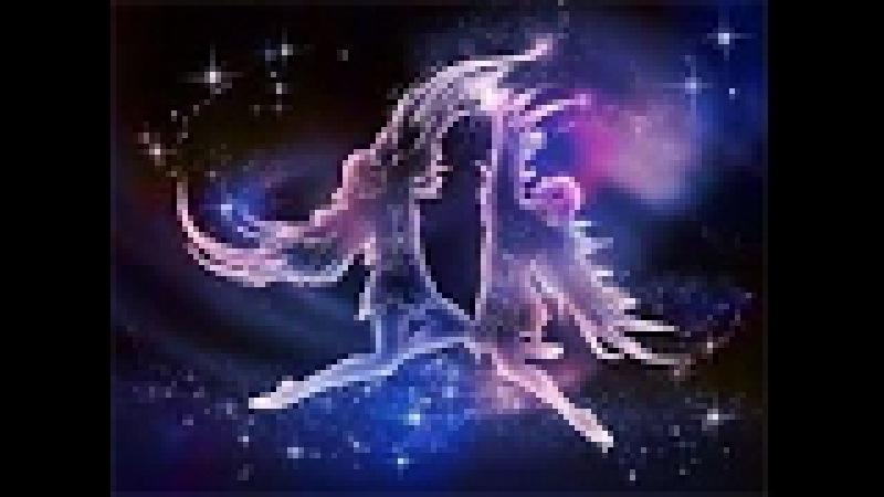 Музыкальный Зодиак 03. Близнецы. Гармонизация биополя, подстройка под энергии Па...