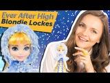 КОНКУРС! Blondie Lockes Epic Winter (Блонди Локс Заколдованная Зима) Ever After High Обзор DKR66