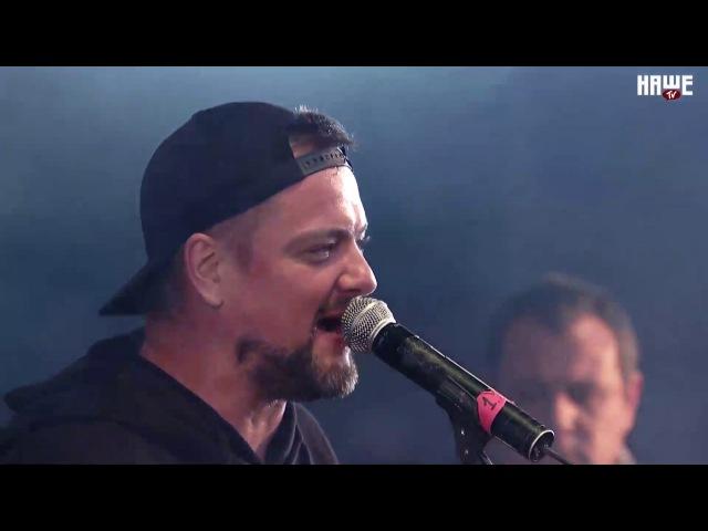 Александр Пушной The Band — Нашествие 2017