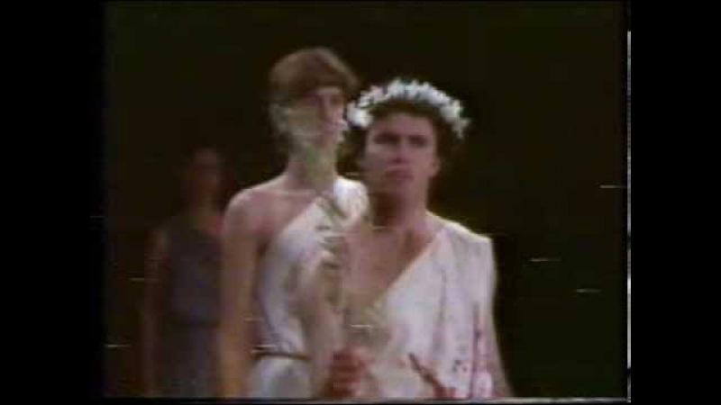 Aeschylus' 'Libation Bearers' (1983 Production)