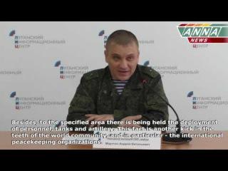 Брифинг официального представителя НМ ЛНР майора Марочко на 4 января 2017 года Engl...