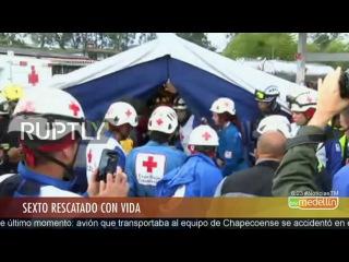Колумбия: Спасательная операция в полном разгаре, как день перерывов на месте авиакатастрофы.