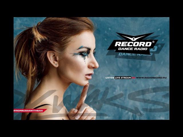 Lady Waks In Da Mix 439 25 07 2017