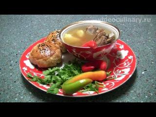 Шурпа - Классический Рецепт от Видео Кулинарии