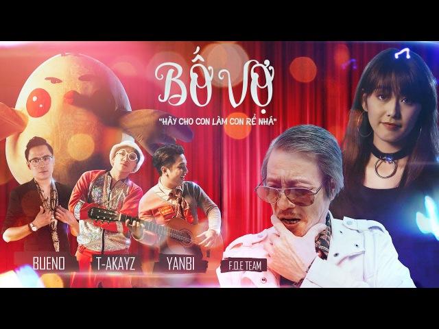 Bố Vợ (Mashup Daddy Cool)   Yanbi F.O.E Team   Official MV   Nhạc trẻ hay mới nhất