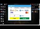 Bonusbot 2.4 - программа для заработка денег в интернете без вложений всем людям - как
