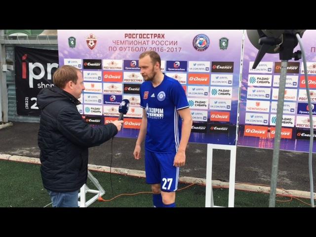 Комментарий Максима Бордачева в перерыве матча