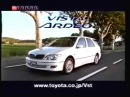 Toyota Vista Ardeo реклама