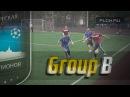 Лига Чемпионов Нарвская Застава Техноложка Группа Б тур 1