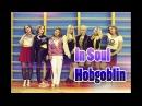 CLC - HOBGOBLIN (cover by In Soul)