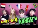 데이브 영어 한국어 일본어 중국어 나라별 나라 이름 차이 Pronunciation difference between country names