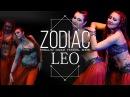 ZODIAC - LEO by Amaterasu, Ust-Kamenogorsk - Choreography by Ekaterina Parhomenko