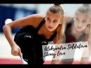 Aleksandra Soldatova Skinny love