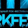 Автобусный тур на ParkFest-2017 из Перми