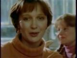 Рекламный блок (ОРТ, 27.09.1998) Wrigley's, Rama, Pantene Pro-V, Альбом Кати Лель, Dirol, Довгань