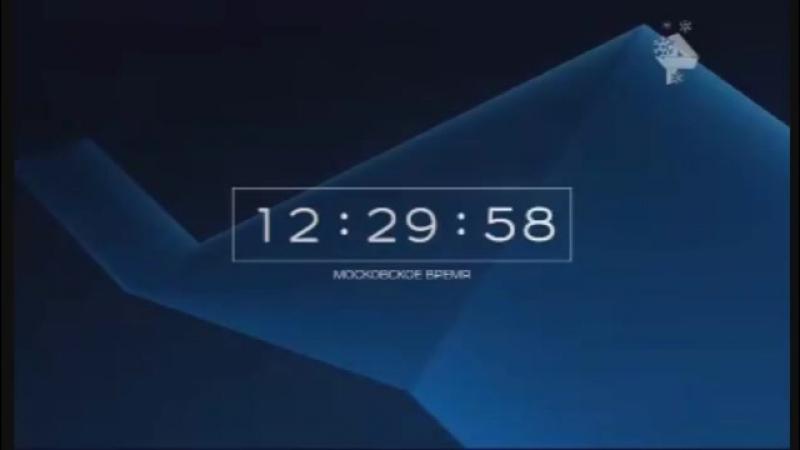 Часы и начало новостей (РЕН-ТВ, 21.12.2015)