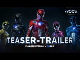 ENG | Тизер-трейлер: «Могучие рейнджеры / Power Rangers» 2017