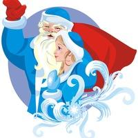 Дед-Мороз И-Снегурочка-Сертолово