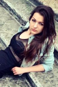 Inna Demidova